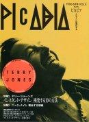 PICABIA Design & Culture Magazine Bimonthly Vol.5 1990 ピカビア 第5号 1990年8月号