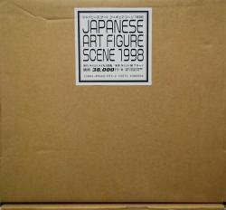 ジャパニーズ アート フィギュア シーン 1998 JAPANESE ART FIGURE SCENE 1998