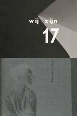 Wij zijn 17 Johan van der Keuken 僕たちは17歳 ヨハン・ファン・デル・クーケン 写真集