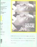 THE BIG ISSUE TAIWAN 2011 #17 大誌雜誌台湾版 2011年第17号 聶永真 Aaron Nieh