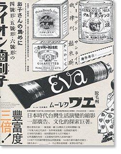 廣告表示:____。陳柔縉 The Advertisement Says: