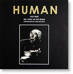 HUMAN 1957-2006 Choi Min-Shik 최민식 崔敏植 写真集
