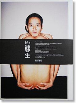 WILD Ren Hang 野生 任航 レン・ハン 写真集