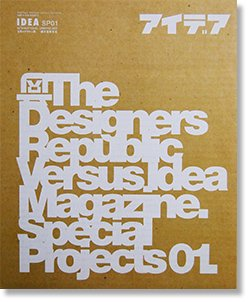 IDEA VS The Designers Republic[Complete]  SP01 アイデア VS ザ・デザイナーズ・リパブリック[コンプリート]