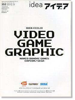 IDEA アイデア 352 2012年5月号 ビデオ・ゲーム・グラフィック VIDEO GAME GRAPHIC