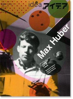 IDEA アイデア 335 2009年 7月号 マックス・フーバー Max Huber
