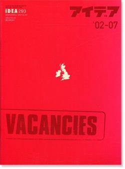 IDEA アイデア 293 2002年 7月号 Stanley Donwood: Vacances スタンリー・ダンウッド