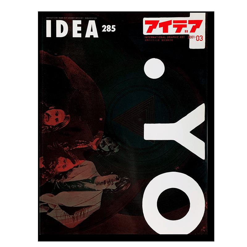 IDEA No.285 2001-03 Special Feature: NORTH