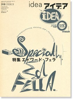 IDEA アイデア 318 2006年9月号 特集 エドワード・フェラ Edward Fella