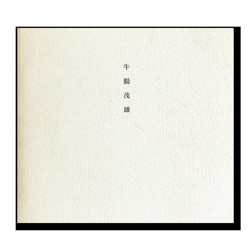 SHIGEO GOCHO: A Retrospective 1946-1983