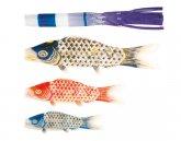 ベランダセット 出世祝鯉