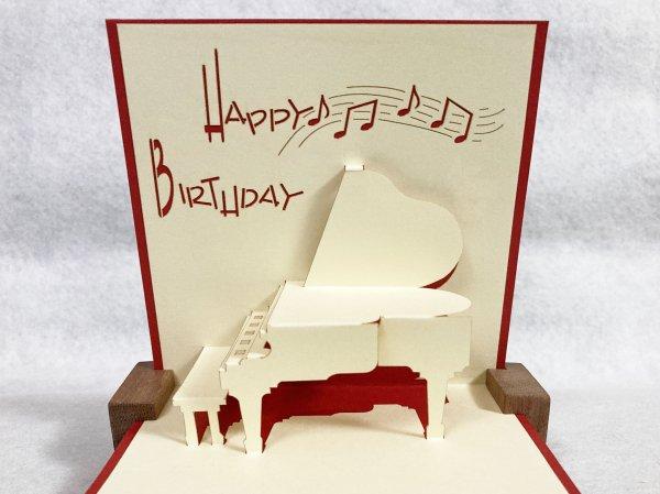 バースデーピアノ