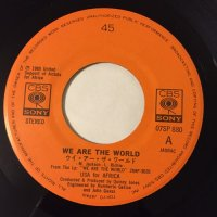 V.A. / WE ARE THE WORLD