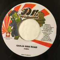 BAMBU / GANJAMAN ROAD - DR.MUNE, GENERAL TREE / FOUNDATION ANTHEM
