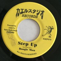 BOOGIE MAN / STEP UP