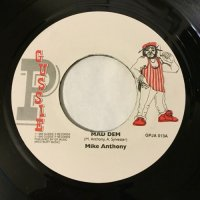 MIKE ANTHONY / MAD DEM