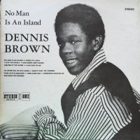 DENNIS BROWN / NO MAN IS AN ISLAND