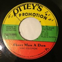 KING SOLOMON / SHORT MAN A DON