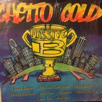 V.A. / MASSIVE B GHETTO GOLD