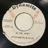 PETER METRO & ZU ZU / IN THE ARMY