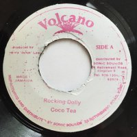 COCOA TEA / ROCKING DOLLY