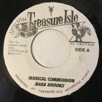 BABA BROOKS / MUSICAL COMMUNION - STRANGER PASTY / YEA YEA BABY