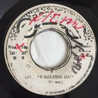 DENNIS BROWN / GIVE A HELPING HAND