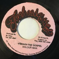 COLOR MAN / PREACH THE GOSPEL