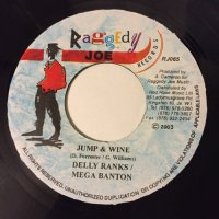 DELLY RANKS & MEGA BANTON / JUMP & WINE - IMPULSE & LADY SAW / TEASE ME