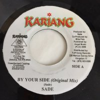 SADE / BY YOUR SIDE