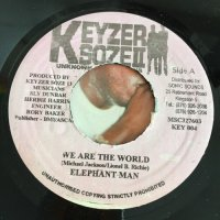 ELEPHANT MAN / WE ARE THE WORLD