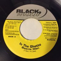 BEENIE MAN / IN THE GHETTO