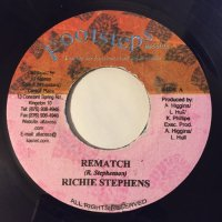 RICHIE STEPHENS / REMATCH - JOAN GORDON / TKO