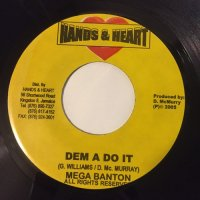 MEGA BANTON / DEM A DO IT