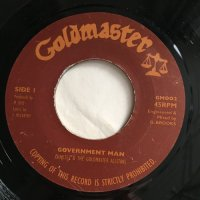 CHRISTEL & THE GOLDMASTER ALLSTARS / GOVERNMENT MAN