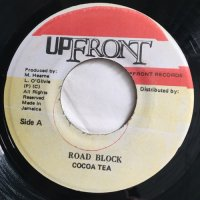 COCOA TEA / ROAD BLOCK - GENERAL TREES / TIGER BONE