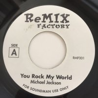 MICHAEL JACKSON / YOU ROCK MY WORLD