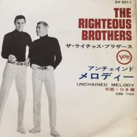 THE RIGHTEOUS BROTHERS / UNCHAINED MELODY