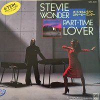 STEVIE WONDER / PART TIME LOVER
