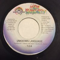 TOK / UNKNOWN LANGUAGE - DESPERADO / MORE GAL