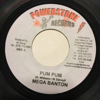 MEGA BANTON / PUM PUM - EGG NOG / ALL I KNOW