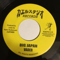 VADER / BIG JAPAN - BES / MUSIC IS MY ROAD