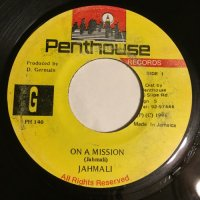 JAH MALI / ON A MISSION
