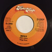 MEGA BOSE / 春歌秋冬 - K'SNIPER / OVER THE MOUNTAIN