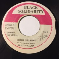 TRISTON PALMA / CHRIST WILL COME