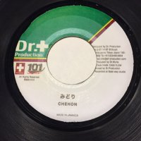 CHEHON / みどり - MICKY RICH / ONE MORE NIGHT