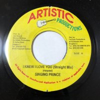 SINGING PRINCE / I KNEW I LOVE YOU