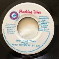 TANTO METRO, ALLEY CAT / STOP THAT TRAIN