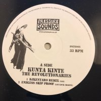 DJ KENTARO / KUNTA KINTE - BEW ARE