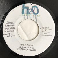 ELEPHANT MAN / WILD SHOT